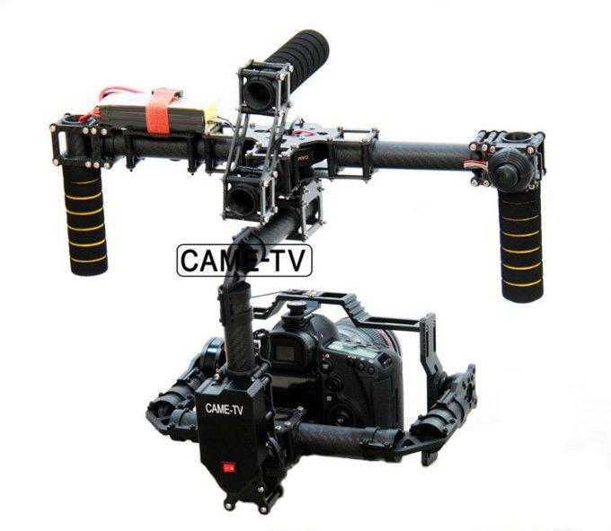 CAME-7500 3 Axis Gimbal DSLRStabilizer