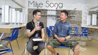 Mike Song
