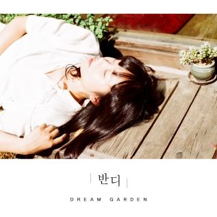 Dream Garden M/V – 반디Bandi